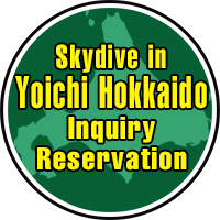 Inquiry Reservation